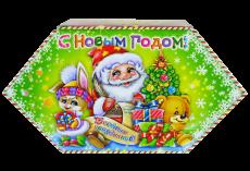 Конфетка Дед Мороз 200 г 100,00₽