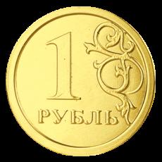 Монеты шоколадные Рубль 6гр 6,00₽ шт